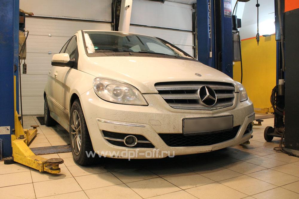 Удаление сажевого фильтра на Mercedes-Benz B180 CDI