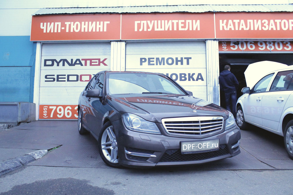 Удаление сажевого фильтра на Mercedes-Benz C250 CDI (w204)