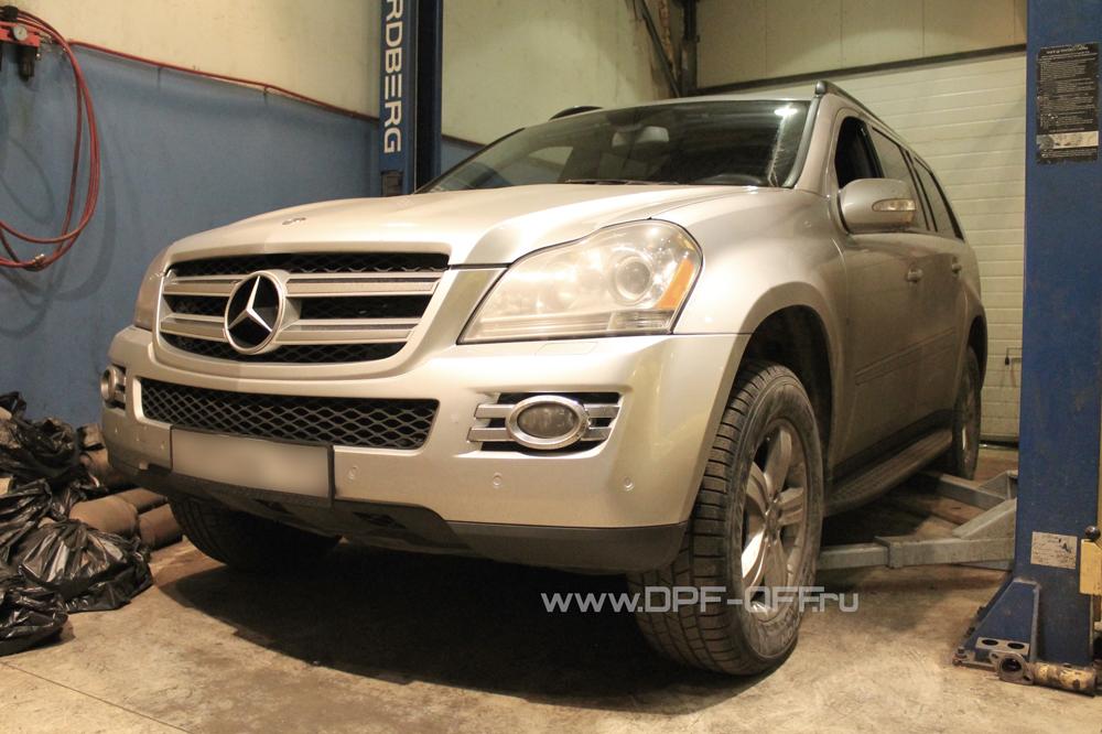 Удаление сажевого фильтра на Mercedes-Benz GL 320 CDI (X164)