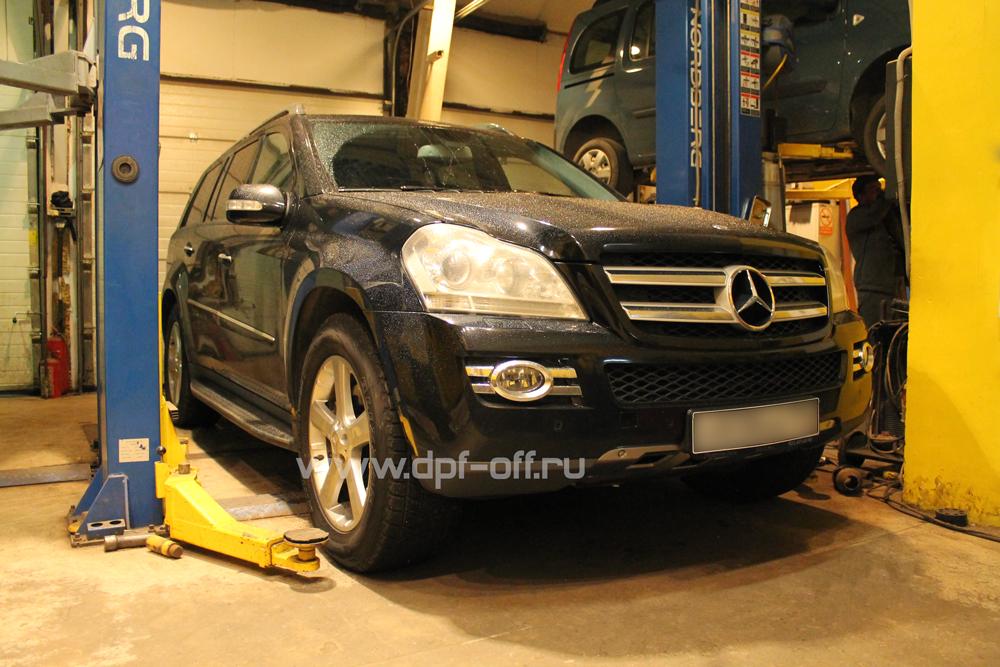 Удаление сажевого фильтра на Mercedes-Benz GL 420 CDI (X164)