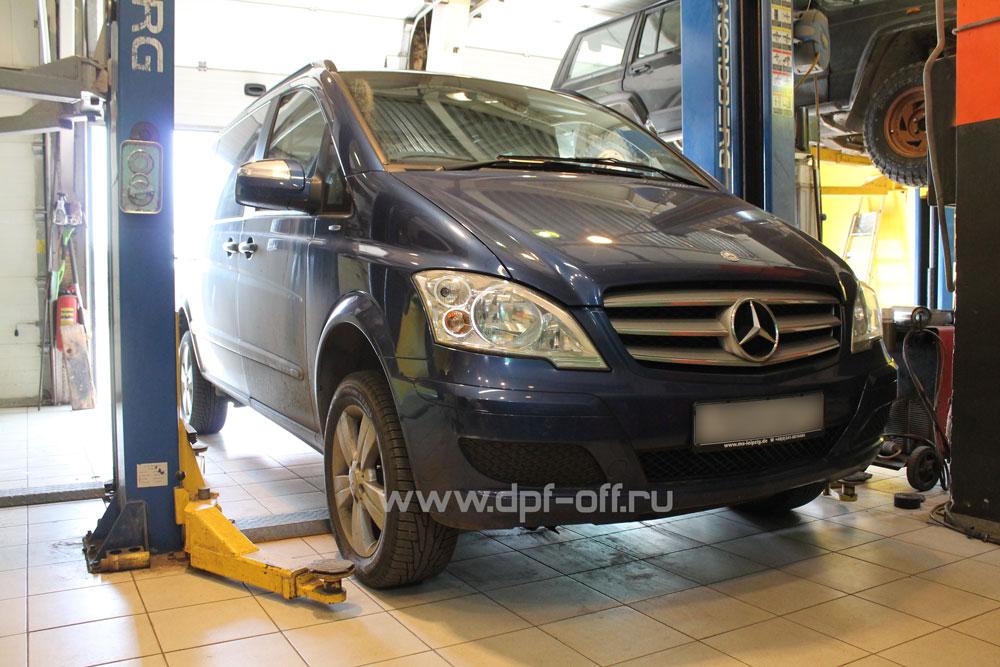 Удаление сажевого фильтра на Mercedes-Benz Viano 2.2 CDI (W639)