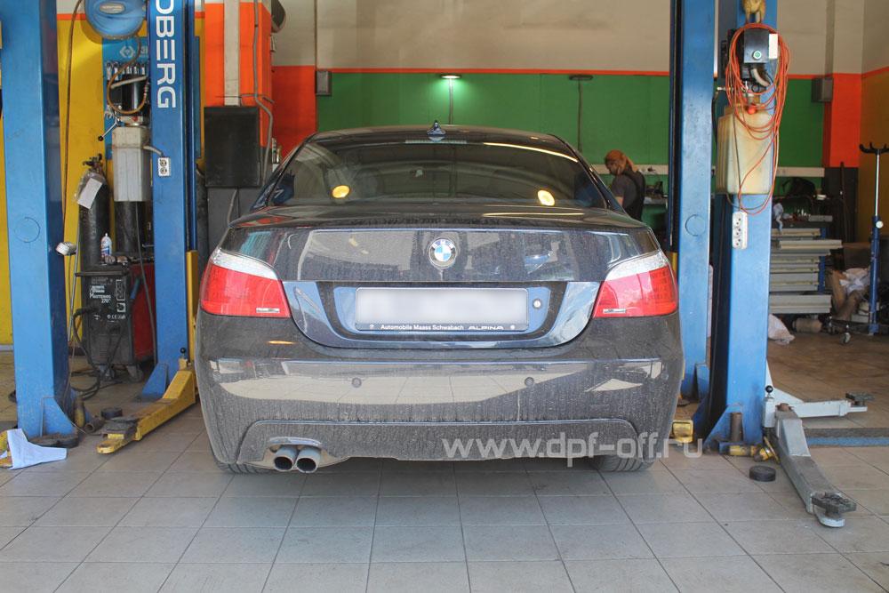 Удаление сажевого фильтра на BMW 530d E60 / БМВ 530 дизель Е60