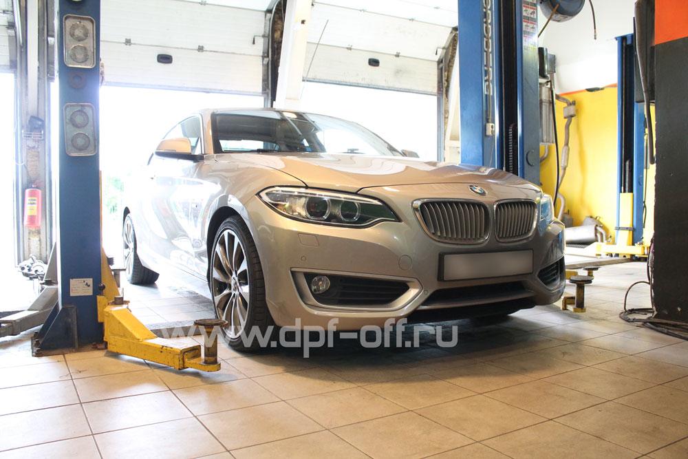 Удаление сажевого фильтра на BMW 220d (F22)