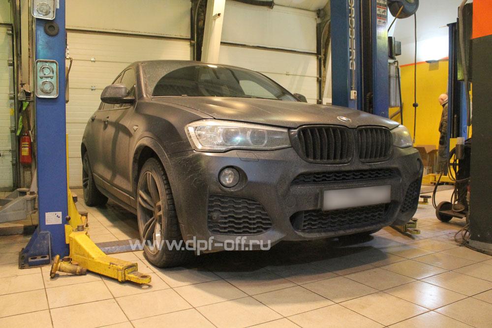 Удаление сажевого фильтра на BMW X4 35d (F26)