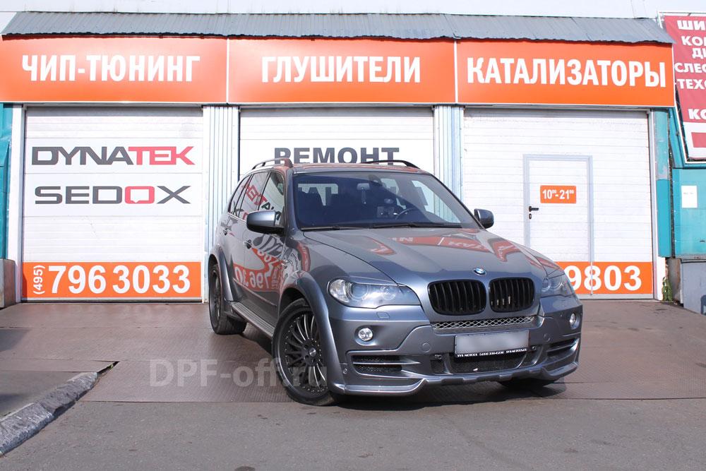 Удаление сажевого фильтра на BMW X5 30d (E70)