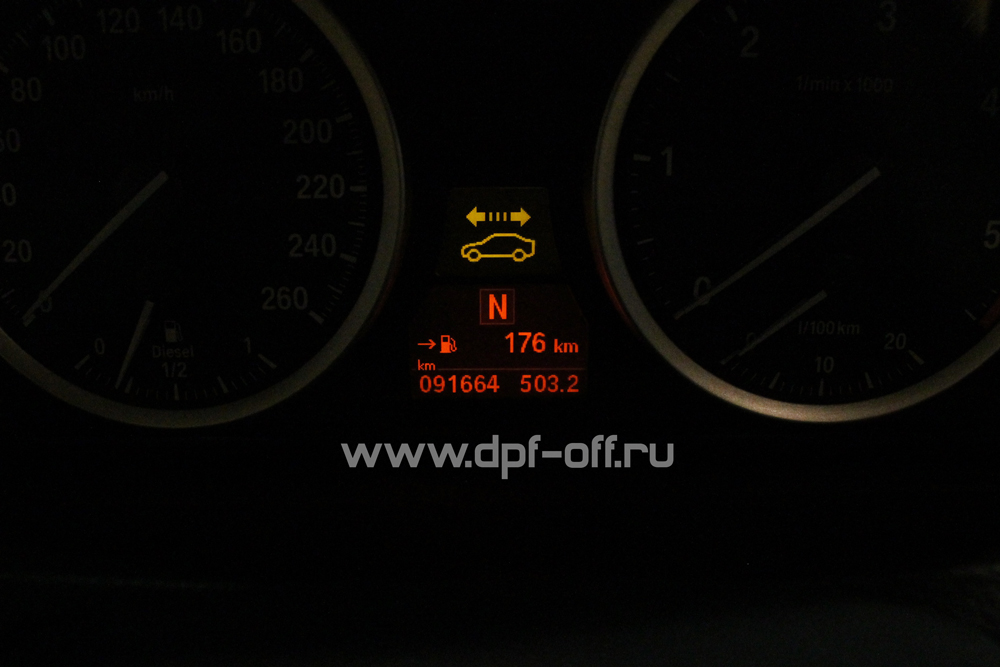 Удаление сажевого фильтра на BMW X6 40d E71 / БМВ Х6 40 дизель E71
