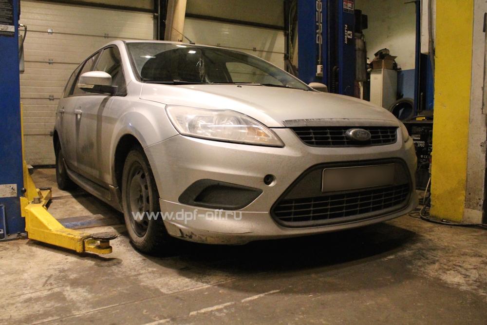 Удаление сажевого фильтра на Ford Focus 2 - 1.6 TDCI