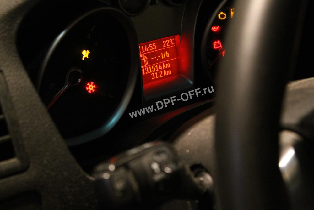 Удаление сажевого фильтра на Ford Kuga 2.0d / Форд Куга 2.0 дизель