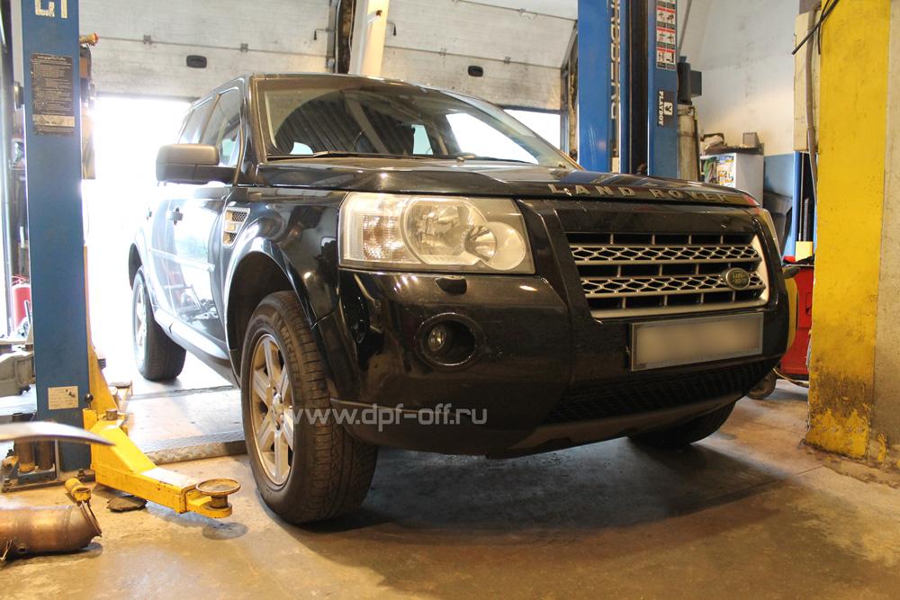 Удаление сажевого фильтра на Land Rover Freelander 2.2 TD4