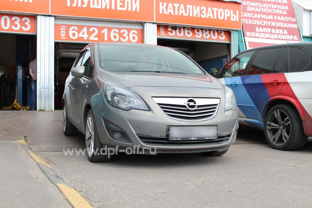 Удаление сажевого фильтра на Opel Meriva 1.7 CDTI
