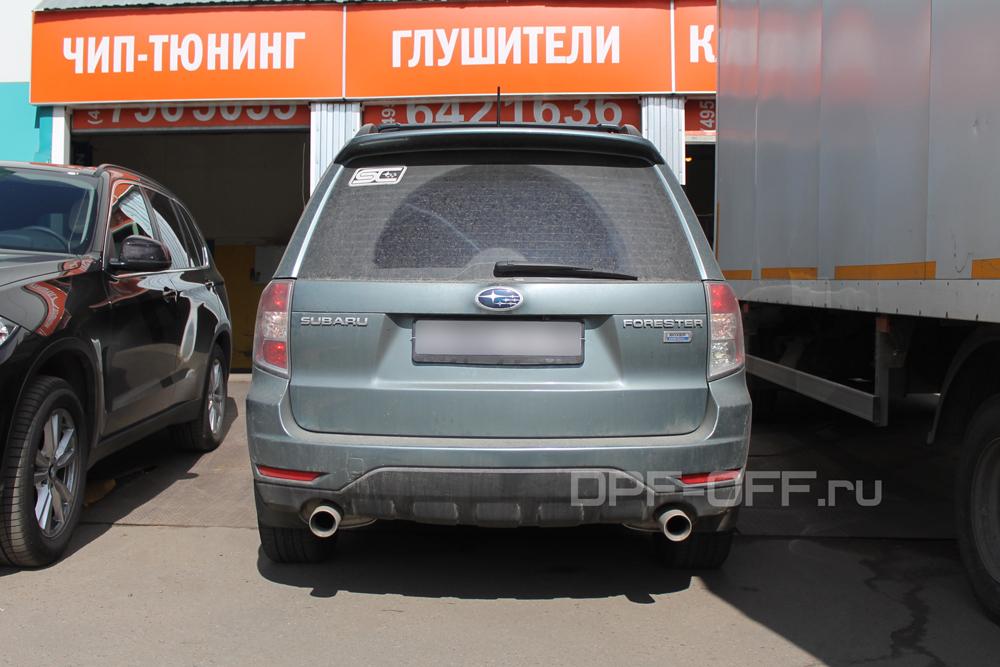 Удаление сажевого фильтра на Subaru Forester 2.0 TD / Субару Форестер 2.0 дизель