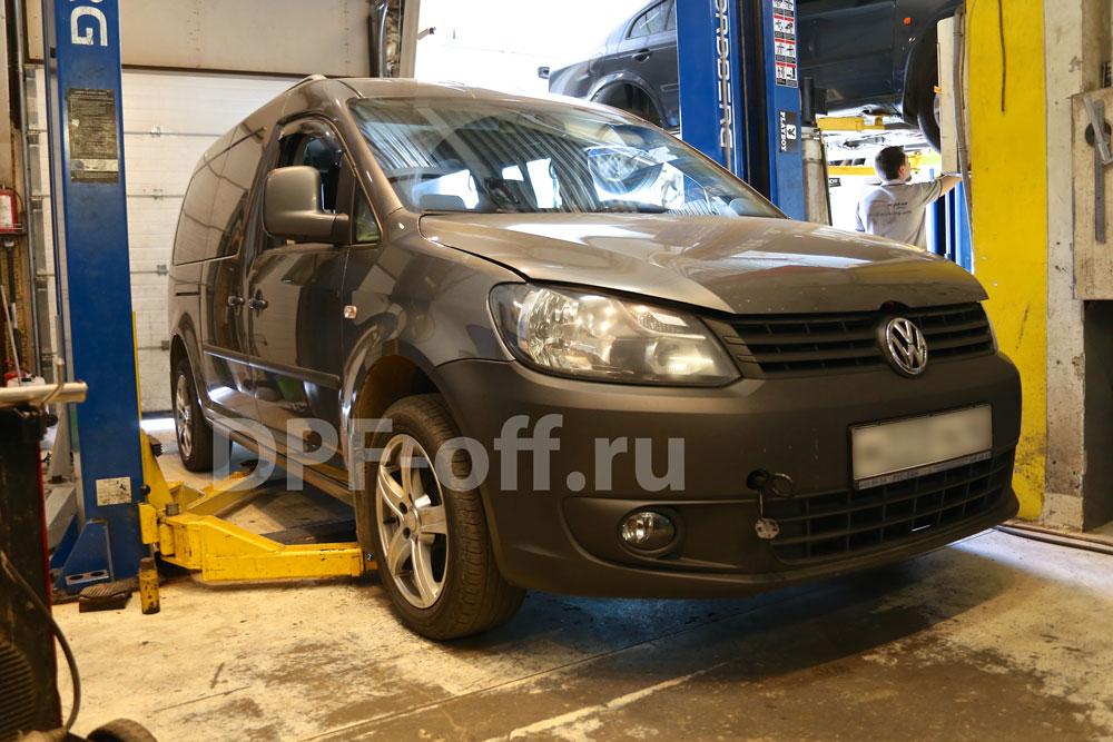 Удаление сажевого фильтра на VW Caddy 2.0 TDI