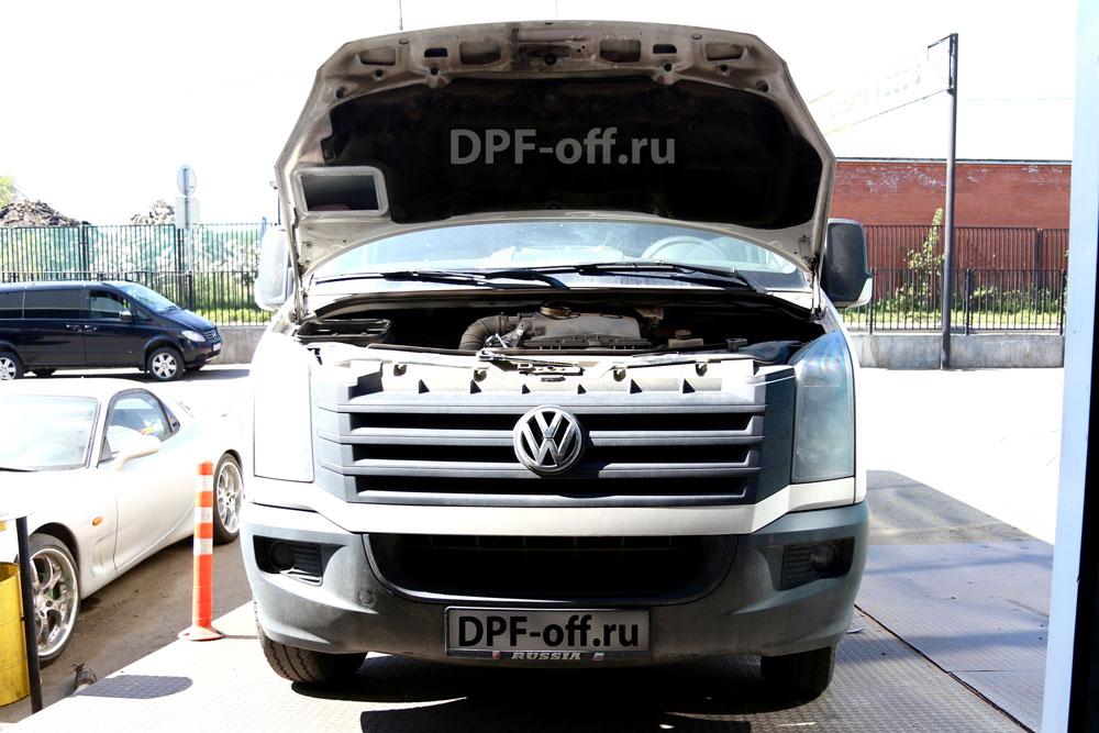 Удаление сажевого фильтра на VW Crafter 2.0 TDI