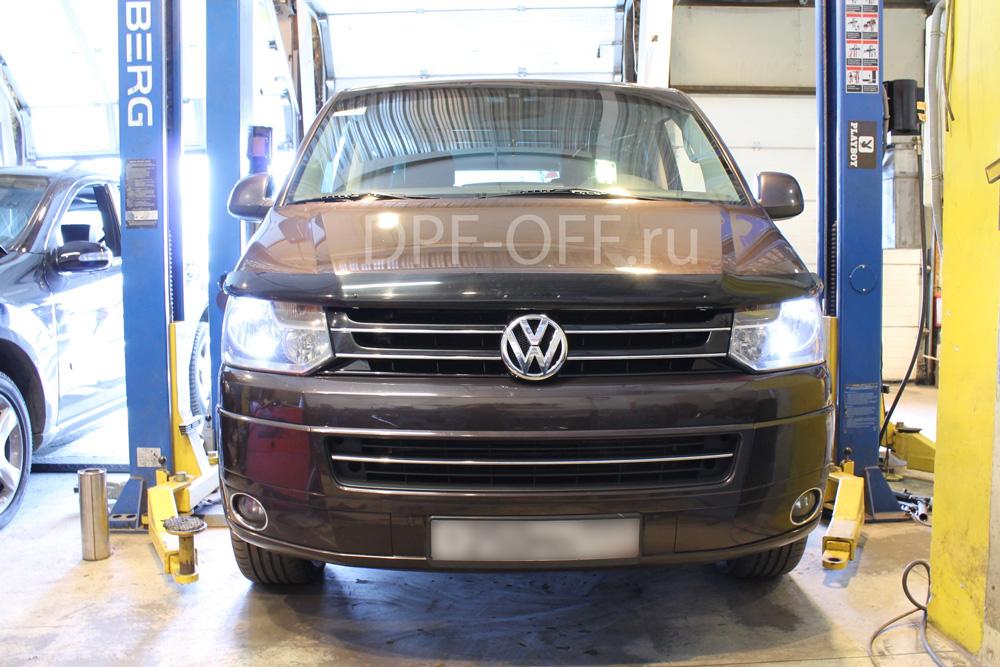 Удаление сажевого фильтра на VW Multivan T5 2.0 TDI
