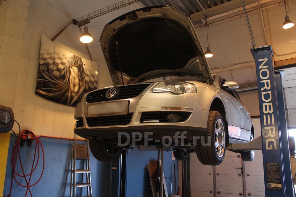 Удаление сажевого фильтра на VW Passat B6 2.0tdi