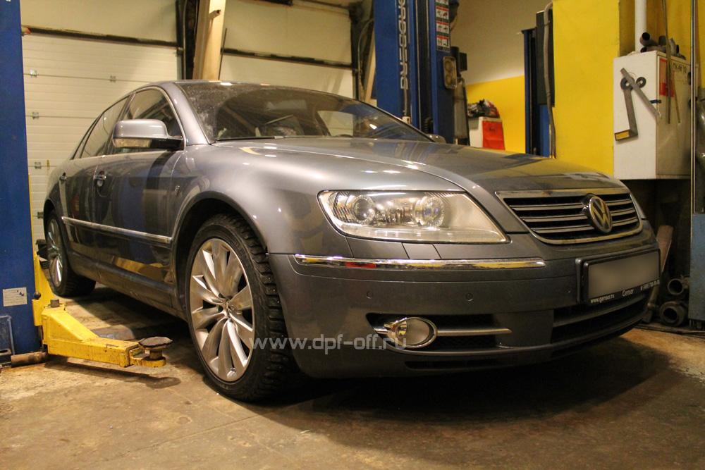 Удаление сажевого фильтра на Volkswagen Phaeton 3.0 TDI