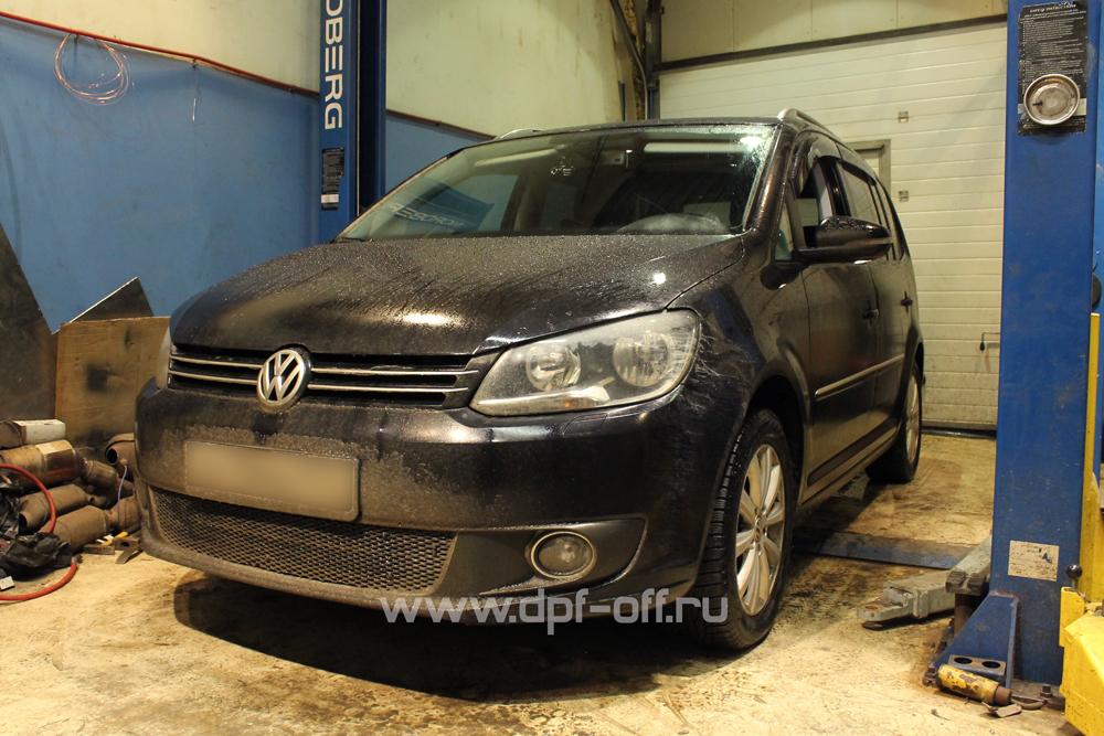 Удаление сажевого фильтра на Volkswagen Touran 2 - 2.0 TDI