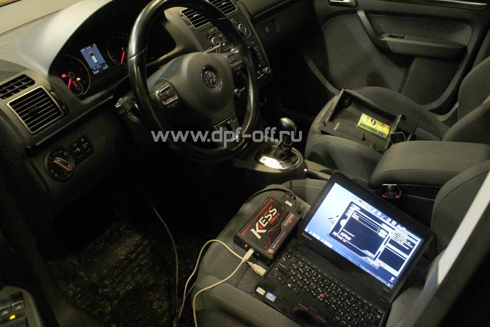 Удаление сажевого фильтра на Volkswagen Touran 2.0 TDI / Мерседе-Бенц Тауран 2.0 дизель